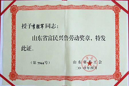 201055125456.jpg
