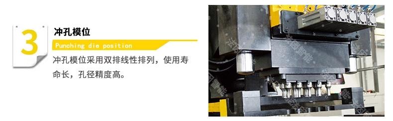 产3.jpg