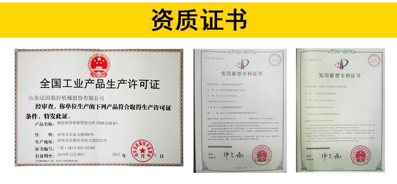 8资质证书.jpg